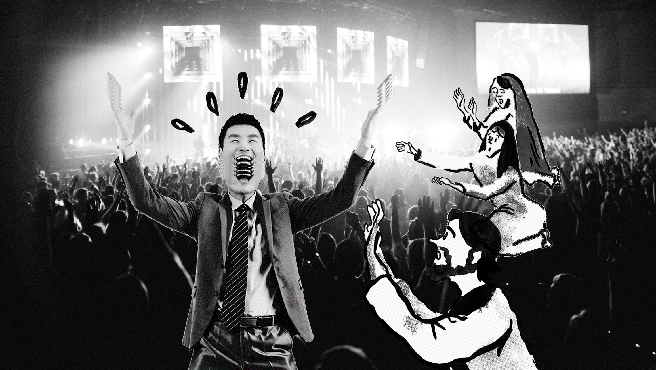 A Beginner's Guide to Megachurches in Asia - JUNK ASIA